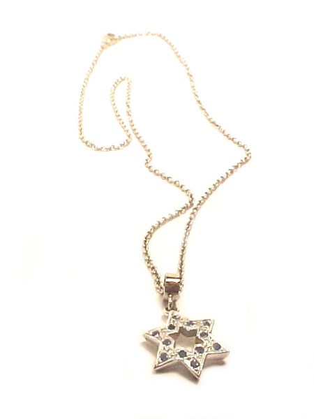 """Traditional Jewish Star Pendant"""